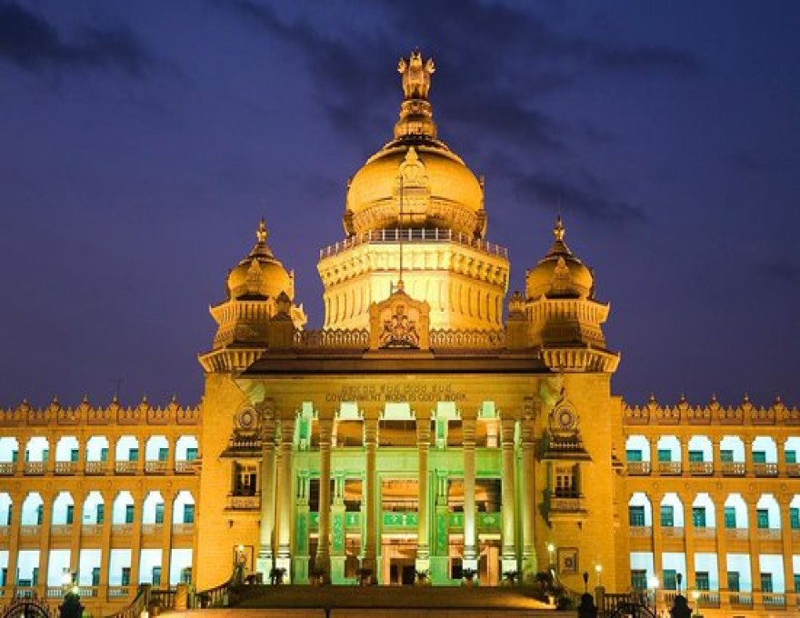 one-day-bangalore-city-tour-package.jpg