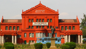 Seshadri Iyer Memorial Hall Bangalore