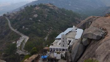 Devarayanadurga Bangalore