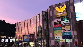 Phoenix Market City bangalore
