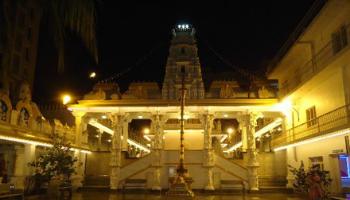 Shree Surya Narayan Swamy Temple bangalore