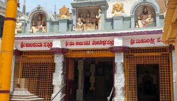 sugreeva venkateshwara temple bangalore