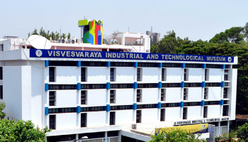 visvesvaraya-industrial-and-technological-museum-bangalore.png
